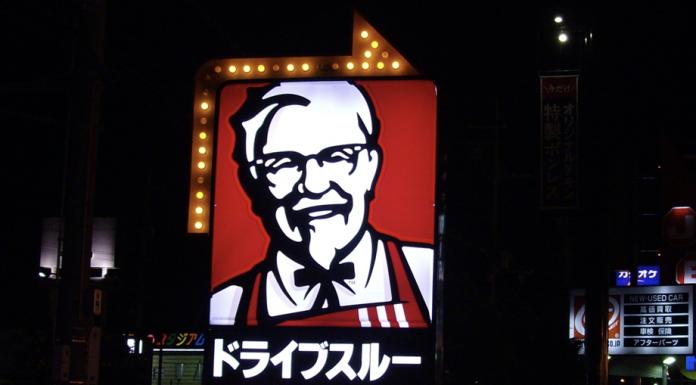 KFC sign in Japan
