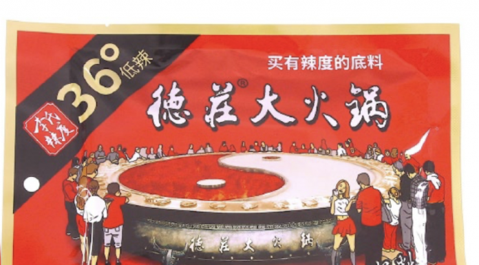 Chinese hot pot products not eligible for export to USA have been recalled.